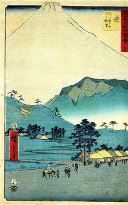 montfujihiroshige.JPEG